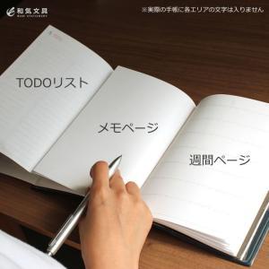 手帳 1月始まり 2020 レーザー名入れ無料 モーメントプランナー A5 ホリゾンタル|bunguya|09