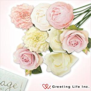 グリーティングライフ Greeting Life Inc. メッセージカード メッセージギフトブーケ ウェディング|bunguya