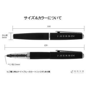 ボールペン 名入れ 無料 文房具オブザイヤー2012 エルバン カートリッジインク用ペン ブラス|bunguya|11