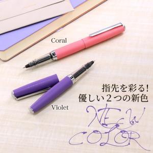 名入れ 無料 文房具オブザイヤー2012 エルバン カートリッジインク用ペン ブラス 文房具なら和気文具|bunguya|03