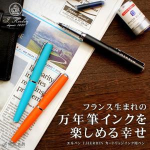 名入れ 無料 文房具オブザイヤー2012 エルバン カートリッジインク用ペン ブラス 文房具なら和気文具|bunguya|04