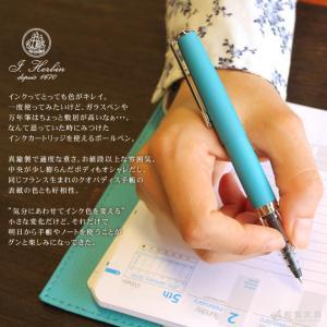 名入れ 無料 文房具オブザイヤー2012 エルバン カートリッジインク用ペン ブラス 文房具なら和気文具|bunguya|05