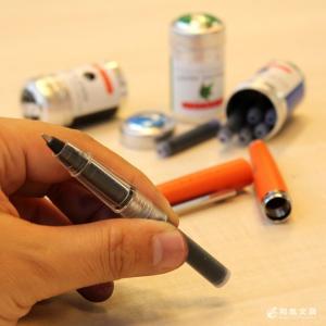 ボールペン 名入れ 無料 文房具オブザイヤー2012 エルバン カートリッジインク用ペン ブラス|bunguya|08