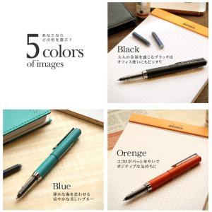 ボールペン 名入れ 無料 文房具オブザイヤー2012 エルバン カートリッジインク用ペン ブラス|bunguya|10