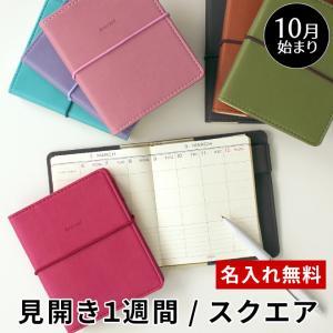 手帳 2021 名入れ 無料 週間 バーチカル ハイタイド レプレ 10月始まり|bunguya