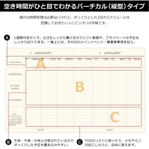 手帳 2021 名入れ 無料 週間 バーチカル ハイタイド レプレ 10月始まり|bunguya|04