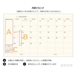 手帳 2021 名入れ 無料 週間 バーチカル ハイタイド レプレ 10月始まり|bunguya|05