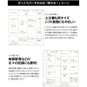 手帳 2021 名入れ 無料 週間 バーチカル ハイタイド レプレ 10月始まり|bunguya|07