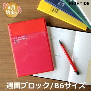 2020年 4月始まり 手帳 ハイタイド HIGHTIDE B6サイズ ブロック イーリス 週間