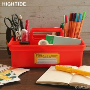 ペンスタンド デスクトレイ 収納 小物入れ ハイタイド HIGHTIDE ペンコ PENCO ストレージキャディ Storage Caddy|bunguya