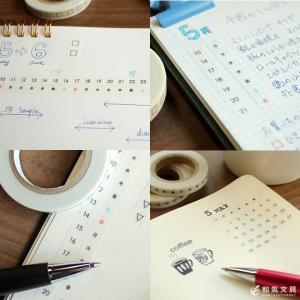 文房具 人気 icco nico 貼暦 ハルコヨミ マスキングテープ|bunguya|04