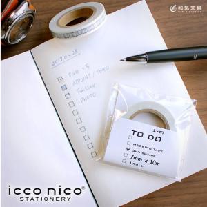 文房具 人気 icco nico イッコニコ TODO エンピツ マスキングテープ|bunguya
