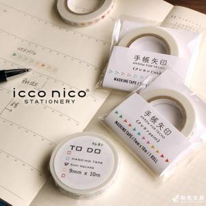 文房具 人気 icco nico イッコニコ クレヨン マスキングテープ|bunguya