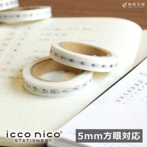 文房具 人気 icconico 貼暦 ハルコヨミ マスキングテープ 5mm方眼 C罫対応|bunguya