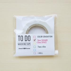 イッコニコ  icco nico TODO カラーグラデーション マスキングテープ 5mm方眼対応 mini|bunguya