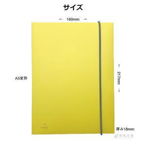 いろは出版 サニーノート SUNNY NOTE for business A5変形サイズ 2.5mm方眼 157ページ  リングノート  ページ番号付き  バレットジャーナル bunguya 13