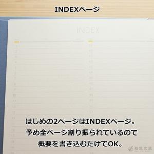 いろは出版 サニーノート SUNNY NOTE for business A5変形サイズ 2.5mm方眼 157ページ  リングノート  ページ番号付き  バレットジャーナル bunguya 06