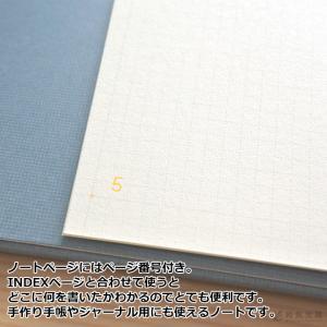 いろは出版 サニーノート SUNNY NOTE for business A5変形サイズ 2.5mm方眼 157ページ  リングノート  ページ番号付き  バレットジャーナル bunguya 08