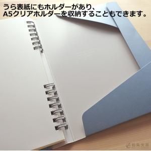 いろは出版 サニーノート SUNNY NOTE for business A5変形サイズ 2.5mm方眼 157ページ  リングノート  ページ番号付き  バレットジャーナル bunguya 09