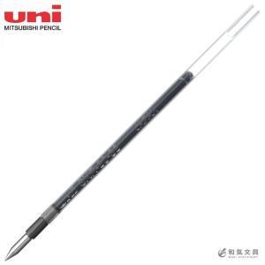 三菱鉛筆 ジェットストリームインク 油性ボールペン 替芯 SXR-80-38|bunguya