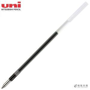 三菱鉛筆 ジェットストリームインク 油性ボールペン 替芯 SXR-80-07|bunguya