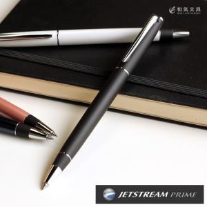 名入れ 無料 三菱鉛筆 ジェットストリーム プライム 回転式ボールペン 油性|bunguya