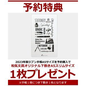手帳 2020年 4月始まり コクヨ KOKUYO ジブン手帳 Biz レギュラーA5スリム|bunguya|02
