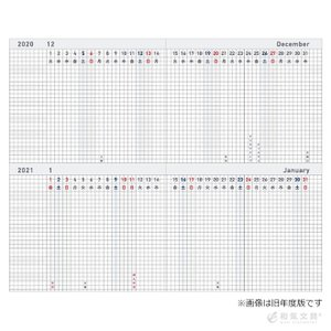 手帳 2020年 4月始まり コクヨ KOKUYO ジブン手帳 Biz レギュラーA5スリム|bunguya|15