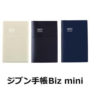 手帳 2020年 4月始まり コクヨ KOKUYO ジブン手帳 Biz レギュラーA5スリム|bunguya|03