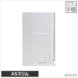 コクヨ KOKUYO ジブン手帳 ファスナーケース レギュラーA5スリム用|bunguya