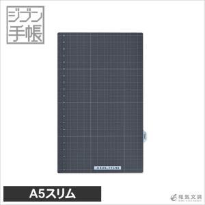 コクヨ KOKUYO ジブン手帳 下敷き レギュラーA5スリム用|bunguya