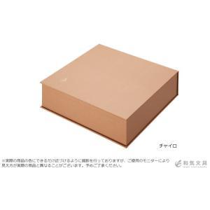 文房具 収納 キングジム 紙文箱 カミフミバコ レターケース|bunguya|11