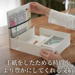 文房具 収納 キングジム 紙文箱 カミフミバコ レターケース|bunguya|12