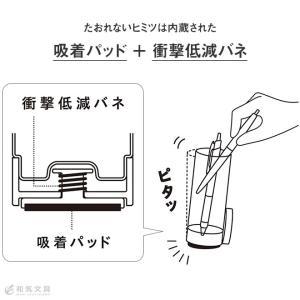 キングジム KING JIM たおれないペンケ−ス オクトタツ(大)No.2566|bunguya|03