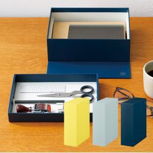 収納ボックス  小物入れ  机上収納  キングジム KING JIM HITOTOKI マグネットボックス Mサイズ トレイ型|bunguya