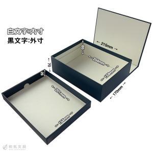 収納ボックス  小物入れ  机上収納  キングジム KING JIM HITOTOKI マグネットボックス Mサイズ トレイ型|bunguya|04