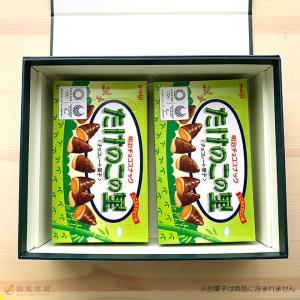 収納ボックス  小物入れ  机上収納  キングジム KING JIM HITOTOKI マグネットボックス Mサイズ トレイ型|bunguya|05