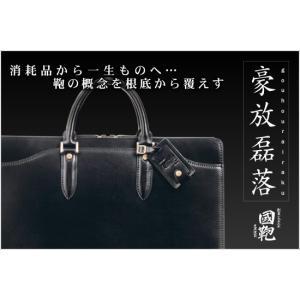 國鞄 レザービジネスバッグ 豪放磊落|bunguya|02