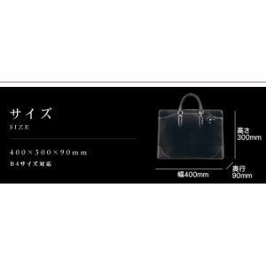 國鞄 レザービジネスバッグ 豪放磊落|bunguya|03