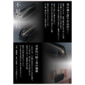 國鞄 レザーセカンドバッグ 不易流行|bunguya|02