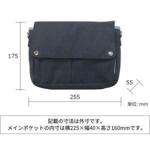 バッグインバッグ コクヨ A5 ビズラックアップ|bunguya|05
