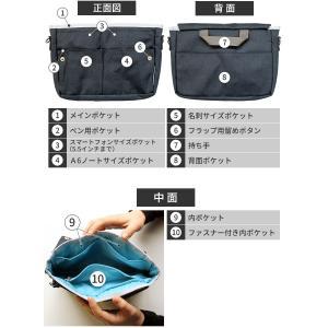バッグインバッグ コクヨ A5 ビズラックアップ|bunguya|06