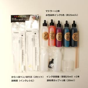 呉竹 ink-cafe おうちで楽しむ私のカラーインク作りキット|bunguya|11
