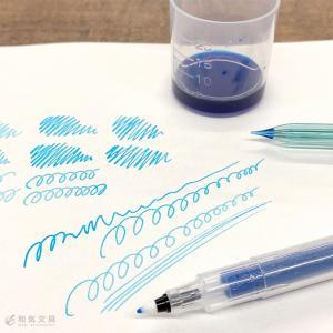 呉竹 ink-cafe おうちで楽しむ私のカラーインク作りキット|bunguya|04