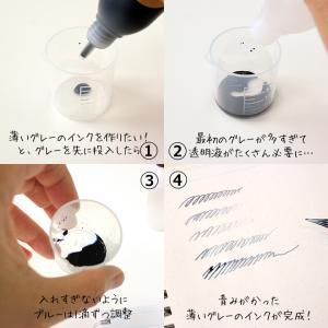 呉竹 ink-cafe おうちで楽しむ私のカラーインク作りキット|bunguya|07