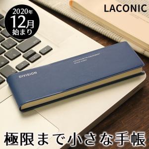 2020年 手帳 ラコニック LACONIC A5CSK A5カスタムスティックダイアリー 見開き1週間ブロック|bunguya|03