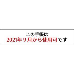 手帳 2020 9月始まり ラコニック B6 週間 ブロック インデックス ダイアリー LKS45-210|bunguya|02