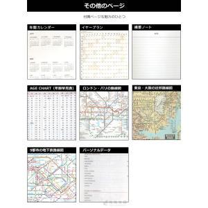 手帳 2020 9月始まり ラコニック B6 週間 ブロック インデックス ダイアリー LKS45-210|bunguya|06