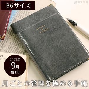 手帳 2020 9月始まり ラコニック B6 週間 ブロック インデックス ダイアリー LKS45-210|bunguya|09