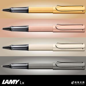 ボールペン ブランド  名入れ 無料 ラミー Lx ローラーボール|bunguya